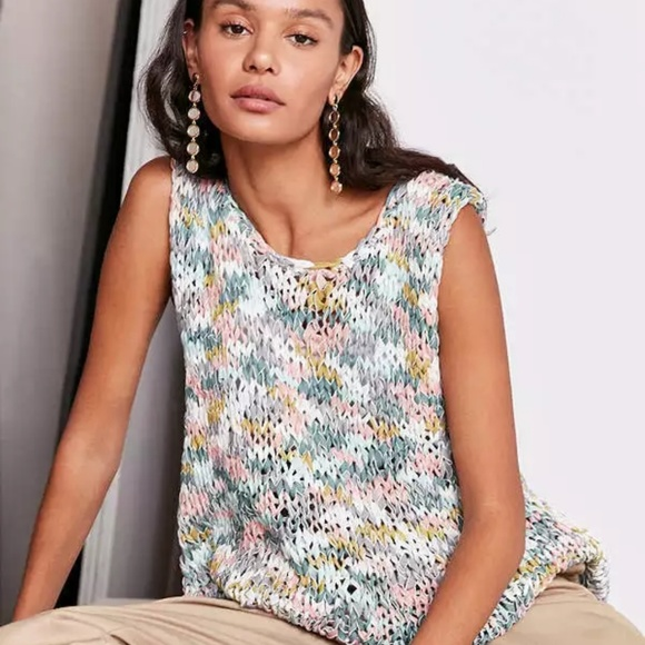 Urban Outfitters Tops - Urban outfitters pastel weaved tank plus size 1x